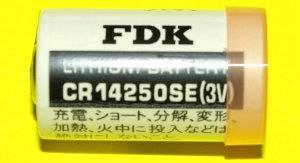 円筒型リチウム電池
