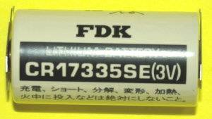 リチウム電池CR-17335