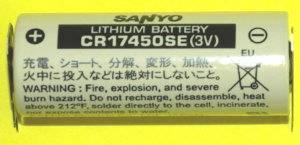 リチウム電池CR-17450SE