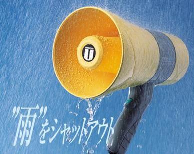 小型防水メガホン