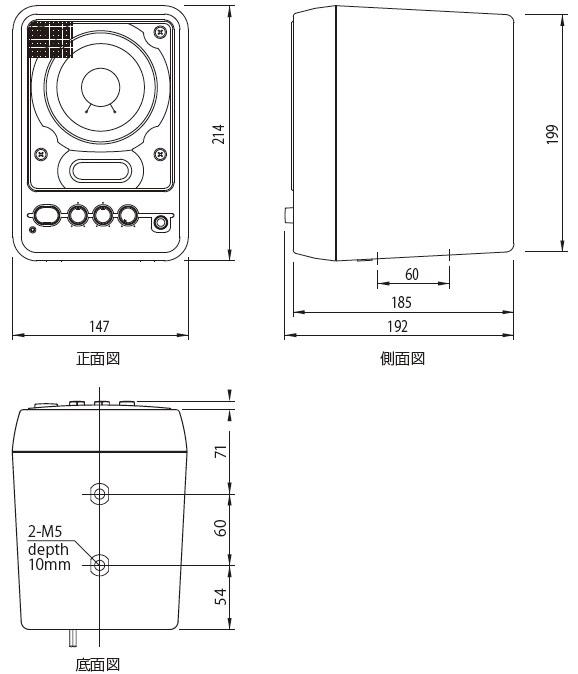拡声器MS-101Ⅲサイズ