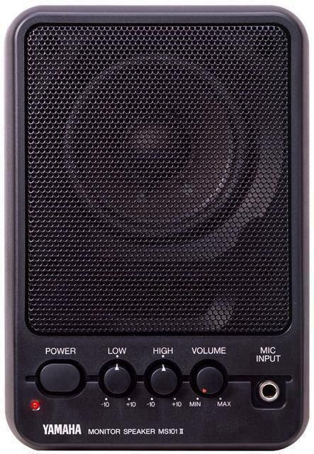 小型拡声器 MS-101Ⅲ